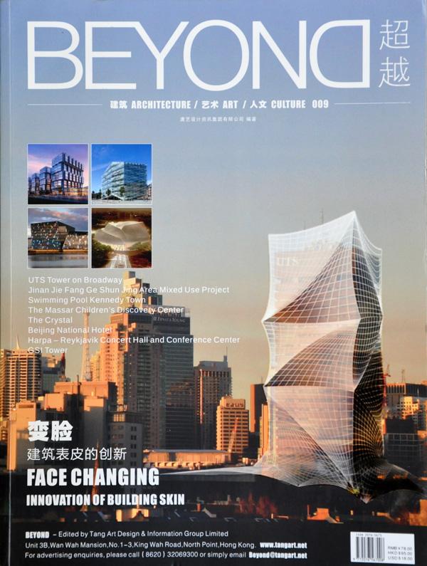 Noticias mario corea arquitectura for Revistas de arquitectura online