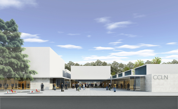 Centro cultural neuqu n mario corea arquitectura for Concurso docentes exterior